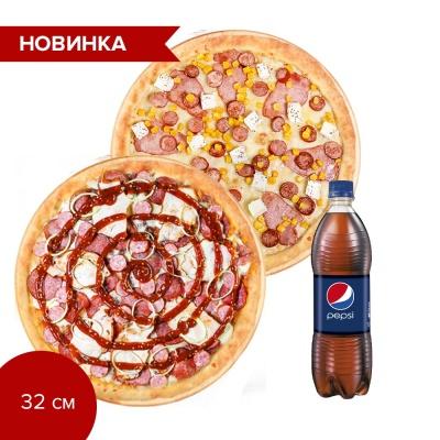 Комбо меню новинка в ирпене и буче пиццы
