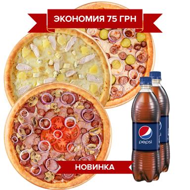 фото комбо меню пиццы 2