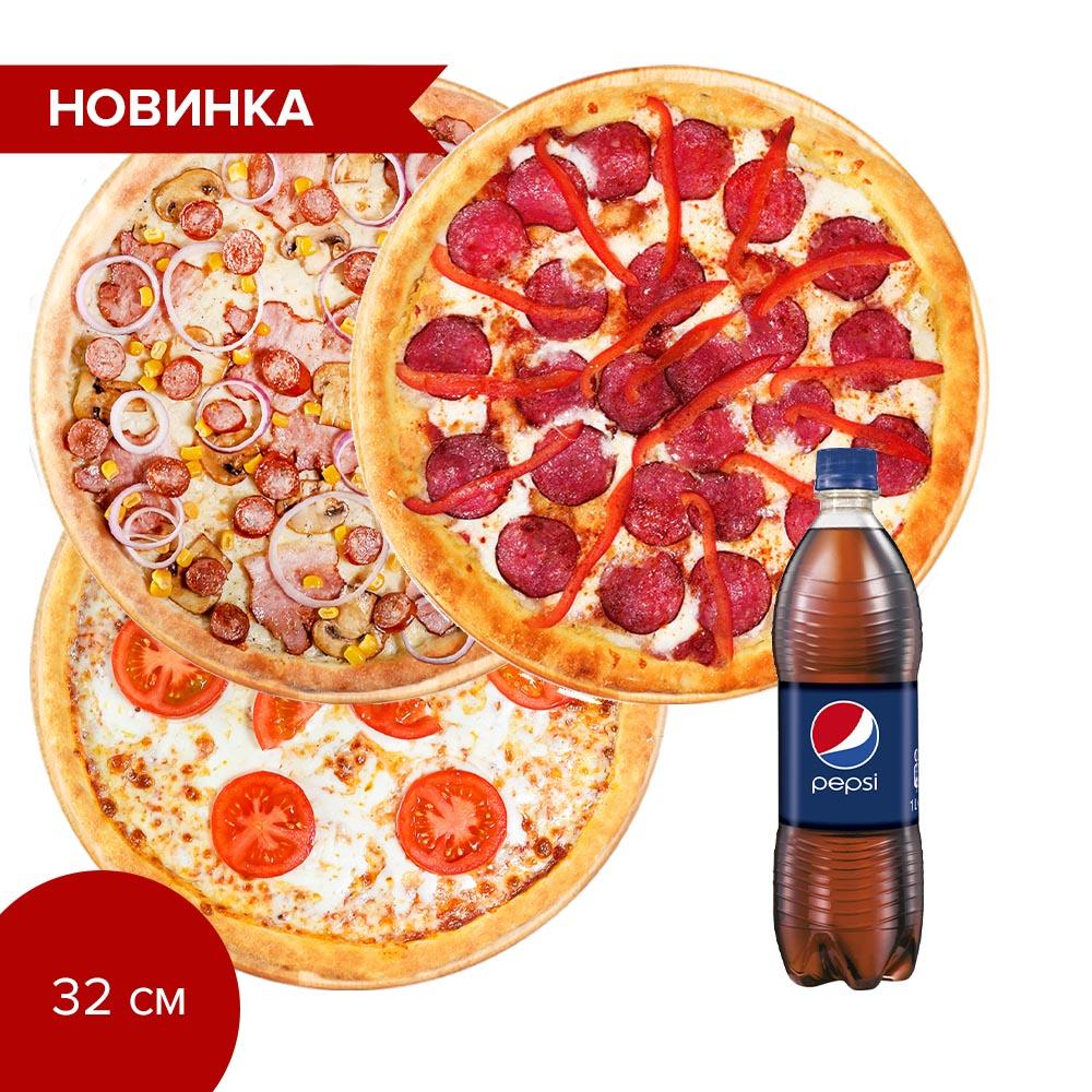 комбо меню акция пиццы в ирпене и буче