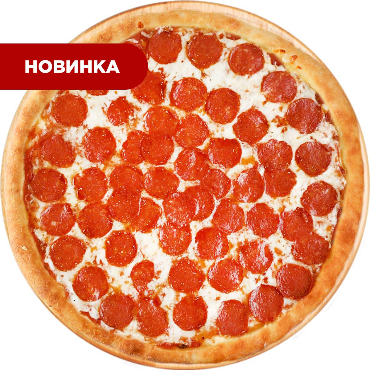 пицца дабл пепперони новинка