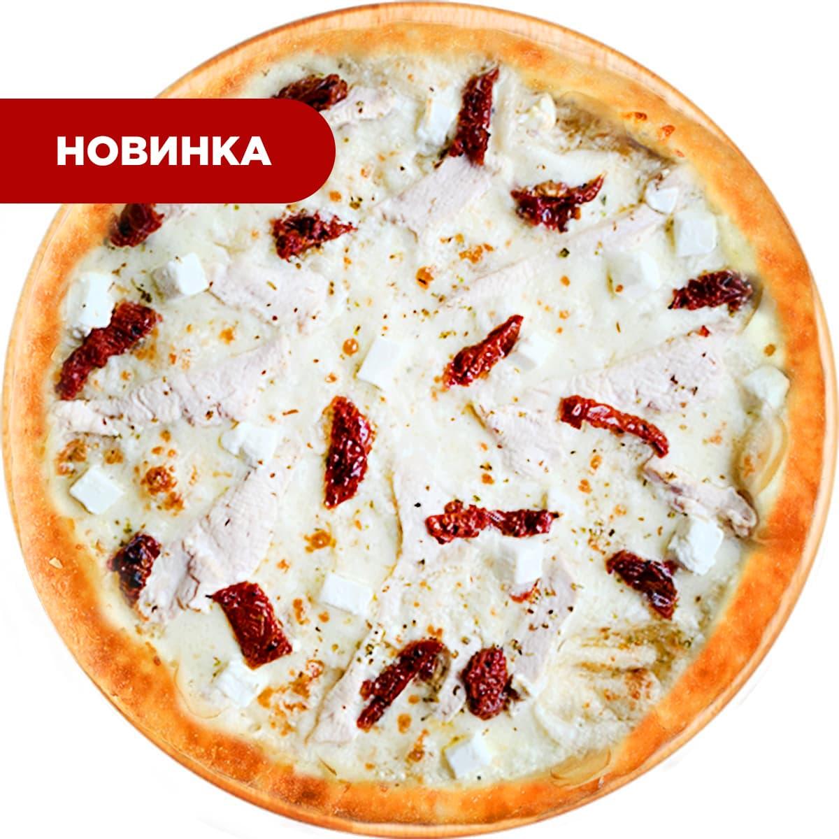 новинка пицца Ди Полло от Pablito